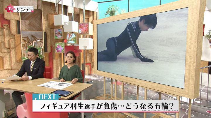 2017年11月12日椿原慶子の画像27枚目