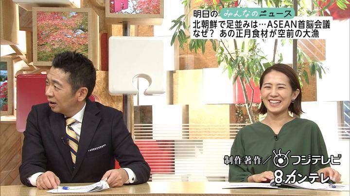 2017年11月12日椿原慶子の画像30枚目