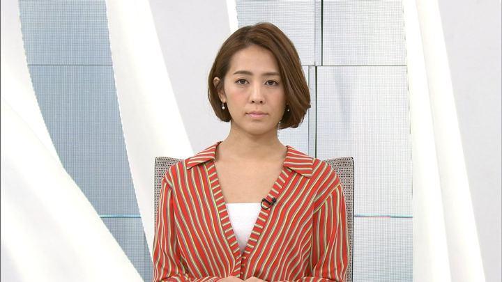 2017年11月13日椿原慶子の画像01枚目
