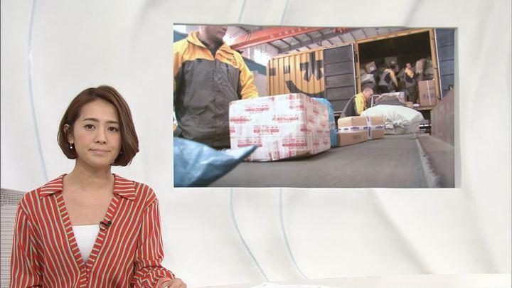 2017年11月13日椿原慶子の画像05枚目