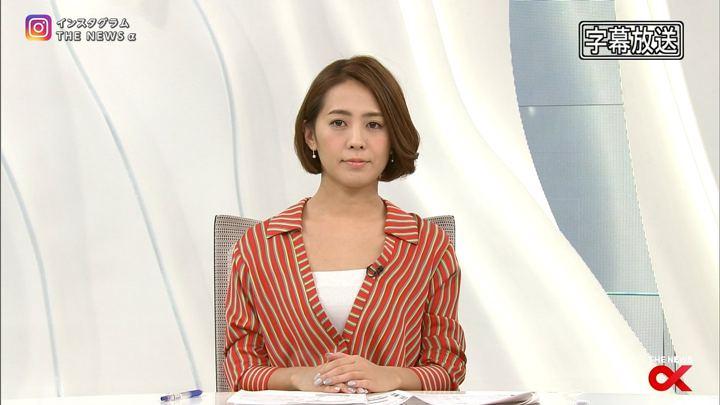 2017年11月13日椿原慶子の画像08枚目