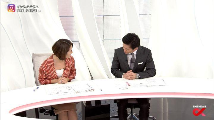 2017年11月13日椿原慶子の画像12枚目