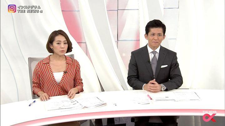 2017年11月13日椿原慶子の画像13枚目