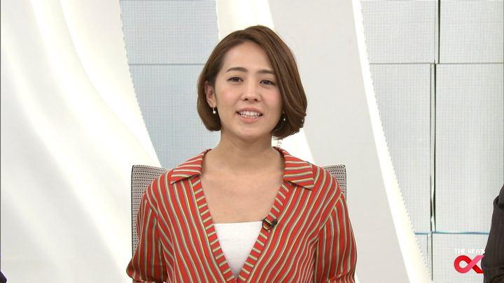 2017年11月13日椿原慶子の画像32枚目