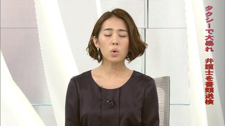 2017年11月14日椿原慶子の画像03枚目