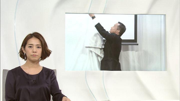 2017年11月14日椿原慶子の画像04枚目