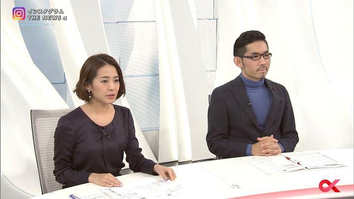 2017年11月14日椿原慶子の画像09枚目