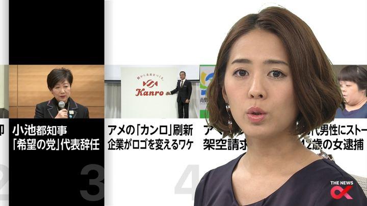 2017年11月14日椿原慶子の画像15枚目