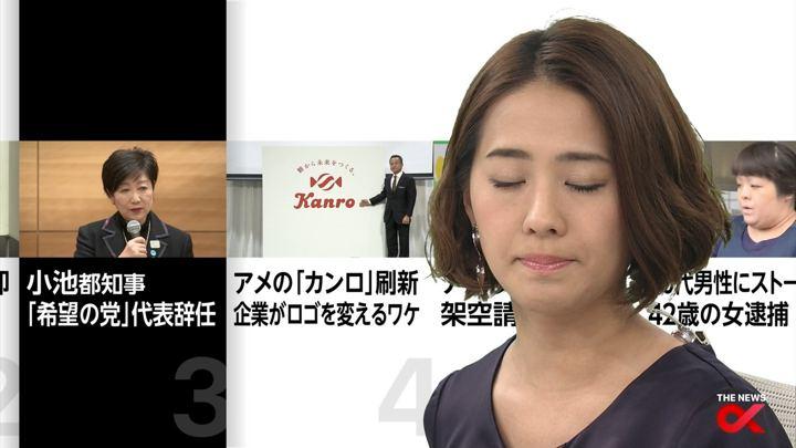 2017年11月14日椿原慶子の画像16枚目