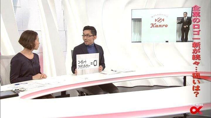 2017年11月14日椿原慶子の画像18枚目