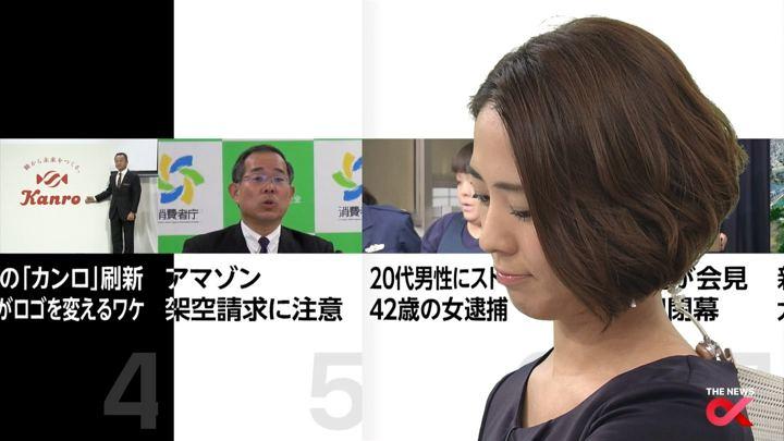 2017年11月14日椿原慶子の画像22枚目