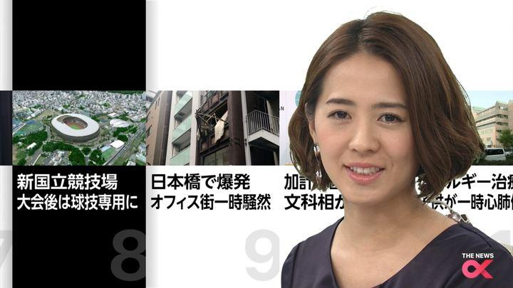 2017年11月14日椿原慶子の画像26枚目