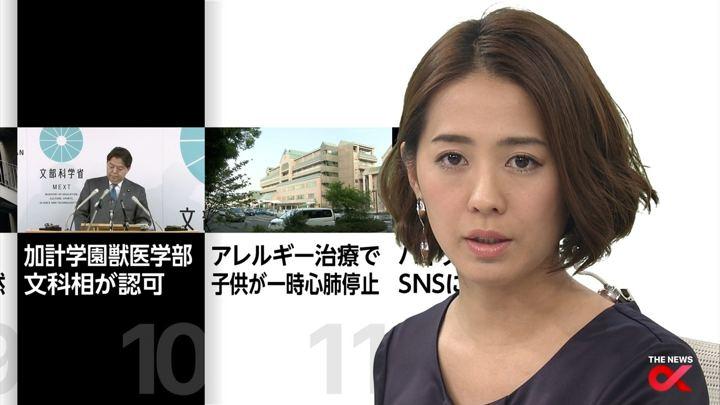 2017年11月14日椿原慶子の画像31枚目