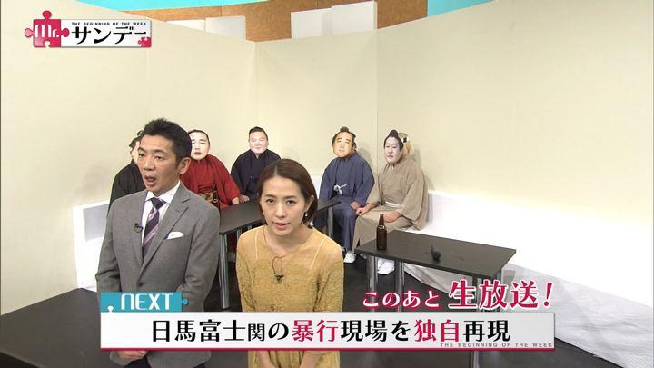 2017年11月19日椿原慶子の画像01枚目