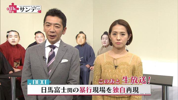 2017年11月19日椿原慶子の画像03枚目