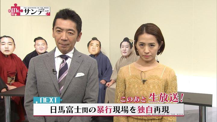 2017年11月19日椿原慶子の画像04枚目