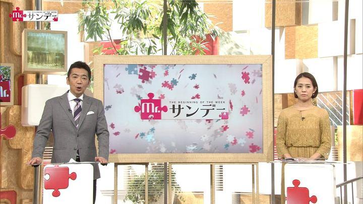 2017年11月19日椿原慶子の画像05枚目