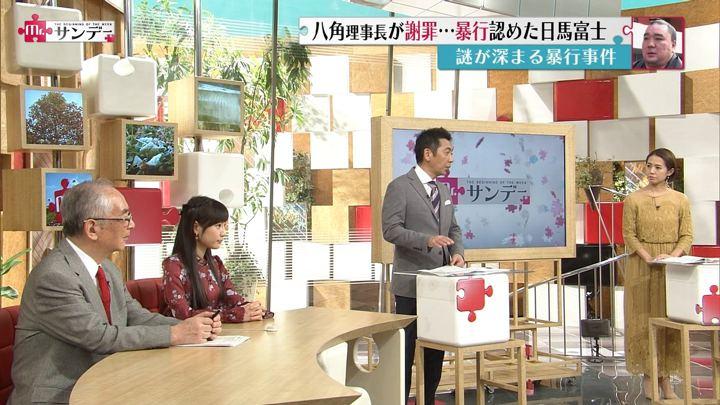 2017年11月19日椿原慶子の画像06枚目