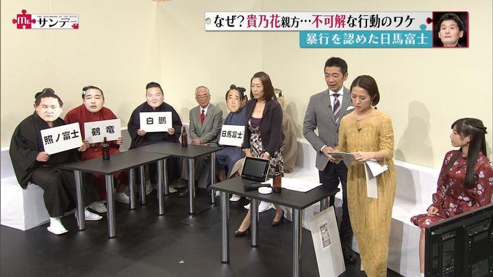 2017年11月19日椿原慶子の画像13枚目