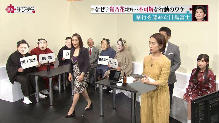2017年11月19日椿原慶子の画像14枚目