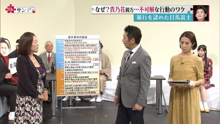 2017年11月19日椿原慶子の画像15枚目