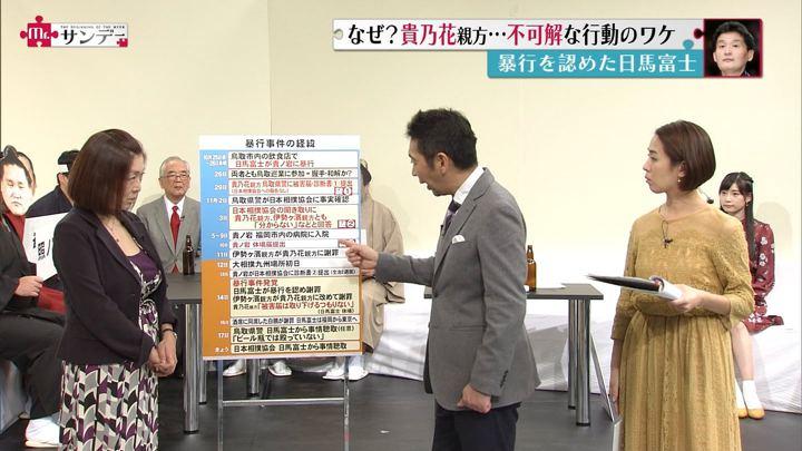 2017年11月19日椿原慶子の画像17枚目