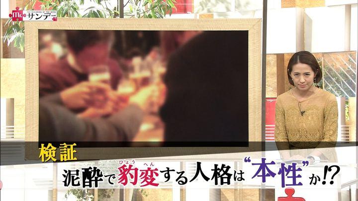 2017年11月19日椿原慶子の画像18枚目