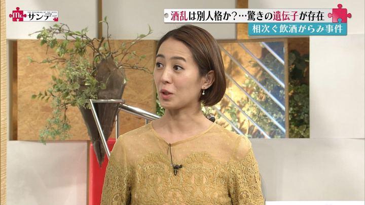 2017年11月19日椿原慶子の画像20枚目