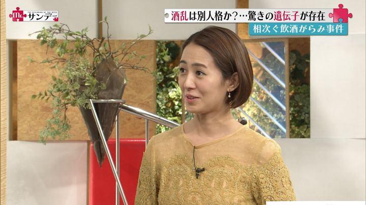 2017年11月19日椿原慶子の画像21枚目