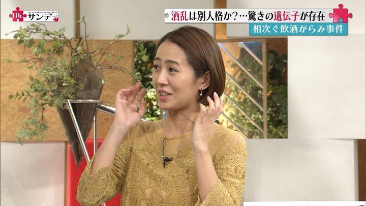 2017年11月19日椿原慶子の画像22枚目