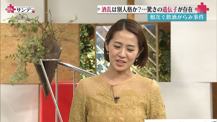 2017年11月19日椿原慶子の画像23枚目