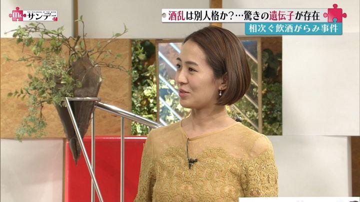 2017年11月19日椿原慶子の画像24枚目