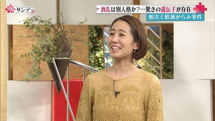 2017年11月19日椿原慶子の画像25枚目