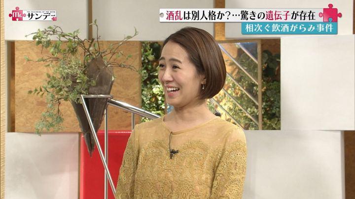 2017年11月19日椿原慶子の画像26枚目