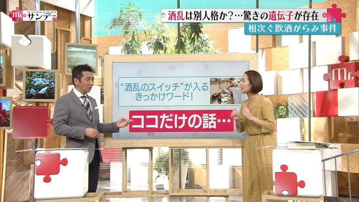 2017年11月19日椿原慶子の画像27枚目