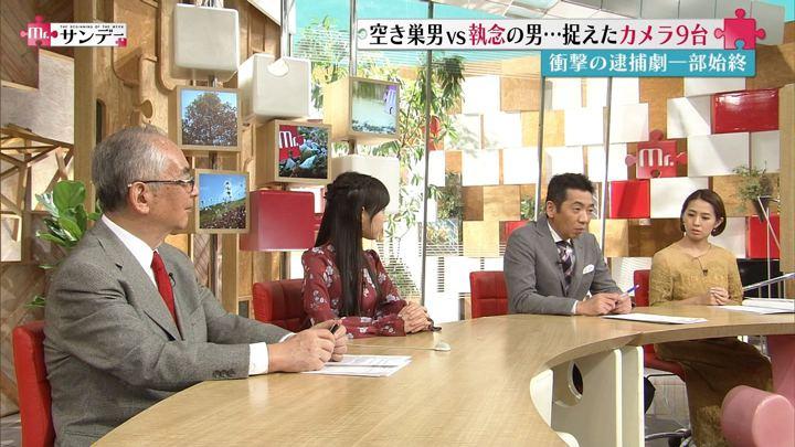 2017年11月19日椿原慶子の画像29枚目