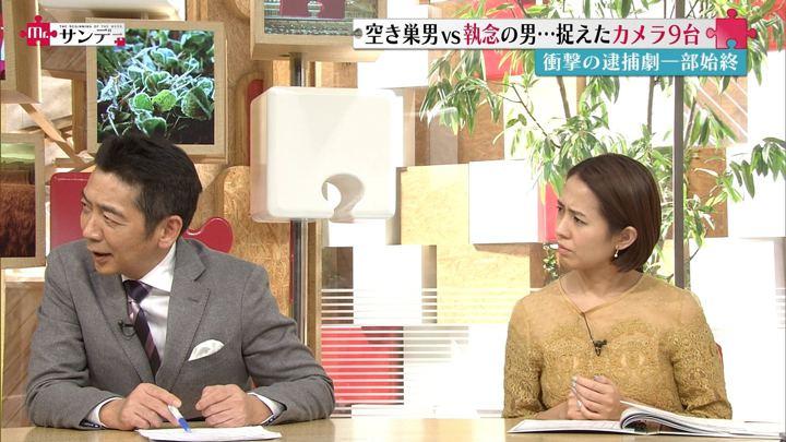2017年11月19日椿原慶子の画像30枚目