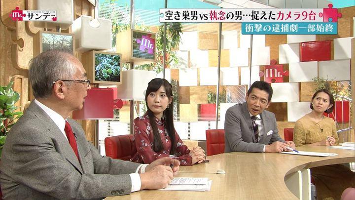 2017年11月19日椿原慶子の画像31枚目