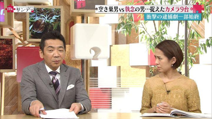 2017年11月19日椿原慶子の画像32枚目