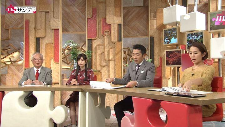 2017年11月19日椿原慶子の画像33枚目
