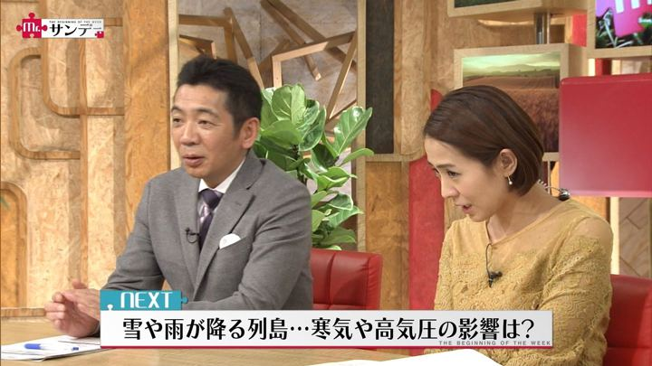 2017年11月19日椿原慶子の画像37枚目