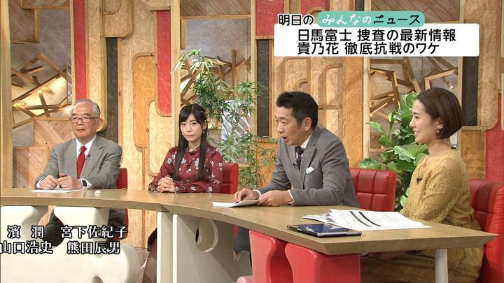 2017年11月19日椿原慶子の画像39枚目