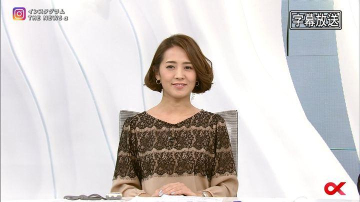 2017年11月22日椿原慶子の画像01枚目
