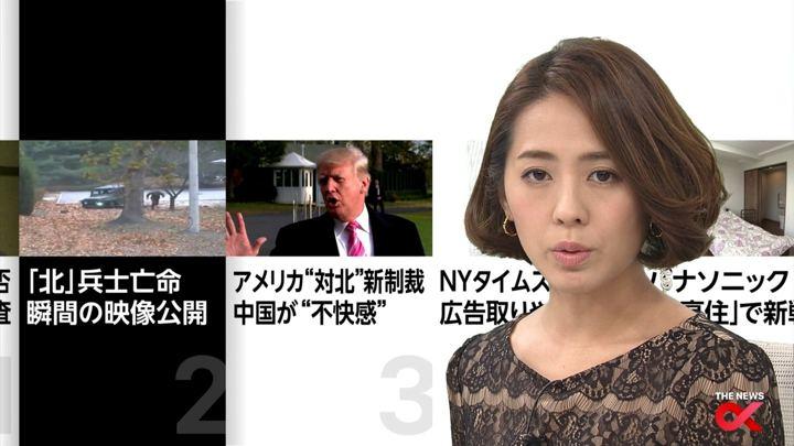 2017年11月22日椿原慶子の画像09枚目