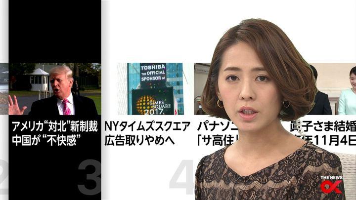 2017年11月22日椿原慶子の画像10枚目