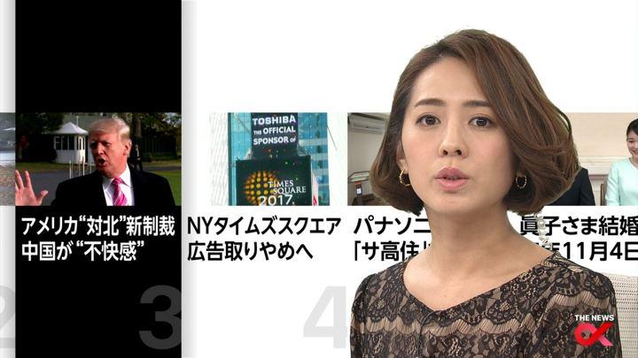2017年11月22日椿原慶子の画像11枚目