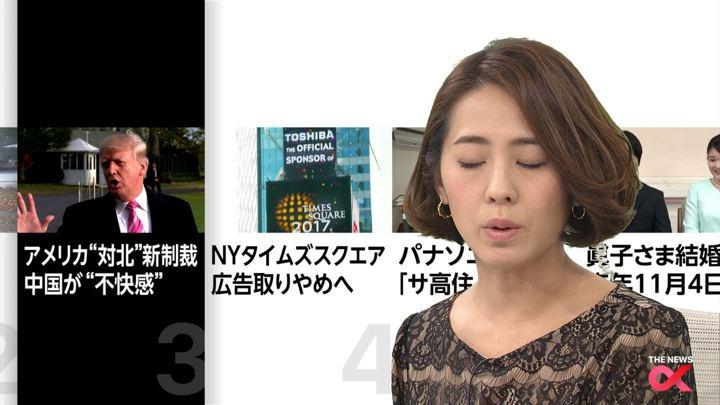 2017年11月22日椿原慶子の画像12枚目