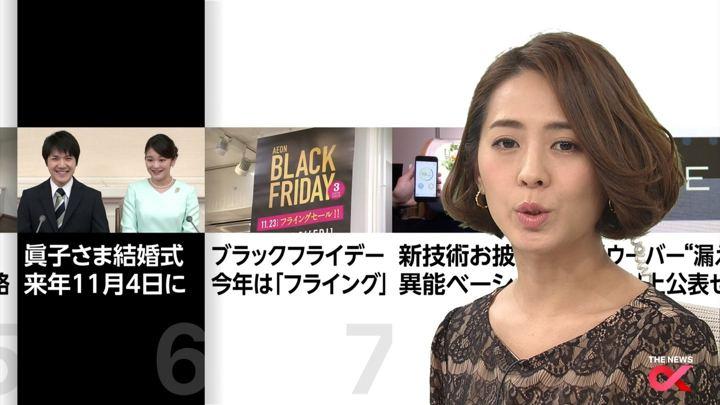 2017年11月22日椿原慶子の画像15枚目