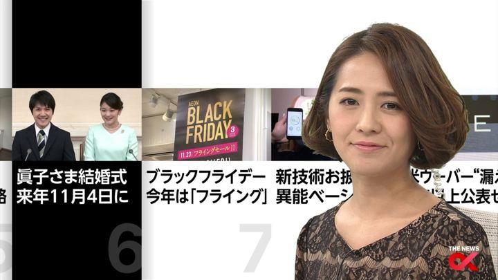 2017年11月22日椿原慶子の画像17枚目