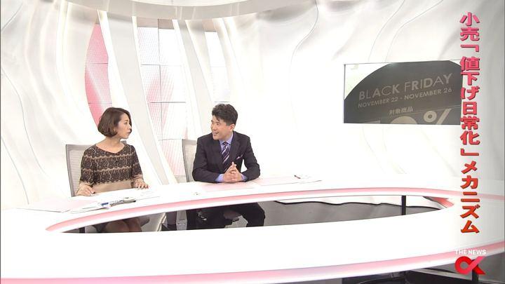 2017年11月22日椿原慶子の画像19枚目